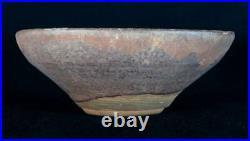 Ancient Chinese Song/Yuan Dynasty Pottery Shipwreck Bowl