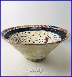 Ancient Nishapur Persian pottery Bowl with Girl pattern Decoration. 10-13th C