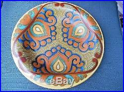 Beautiful Vintage Hand Painted Gouda Pottery Bowl