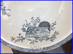 Eastlake Bowl & Pitcher, English transfer ware wash set, Antique Vintage