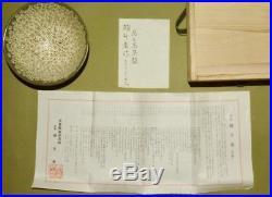 KOREAN VINTAGE BOWL Tea Cup Pottery chrysanthemum RICE KOREA OLD ART c615