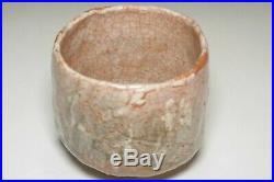 Kurita Kikujiro (1866-1946) Vintage Japanese pottery tea bowl #3434