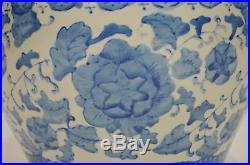 Large Vintage Hand Painted Chinese Blue & White Planter Fish Bowl Jardiniere