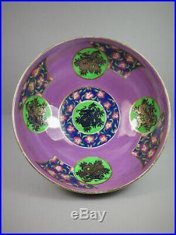 Large Vintage Maling Art Deco Dragon Iridescent Lustre Bowl Dragon Roundels