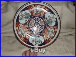 Lovely Vintage 1959-1984 Gold Imari 11 1/2 Console Bowl Hand Painted Japan
