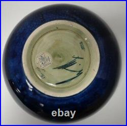Moorcroft Vintage Anemone Large Bowl