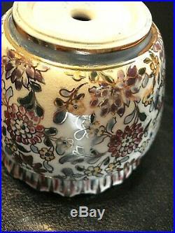 RARE Vintage Fischer Budapest Floral & Gold Vase / Planter /Bowl #1700