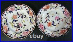 Six Vintage Masons Blue Mandalay Items Egg, Plates, Bowl, Tea Caddy, Vase -vgc