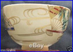Vintage 1900-1940 Japanese Kyoto Satsuma Pottery Tea Bowls Chawan signed
