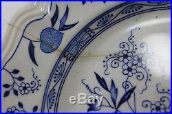 Vintage Ironstone Blue White Oriental Onion Plate Creamer Sugar Bowl Japan 14 Pc