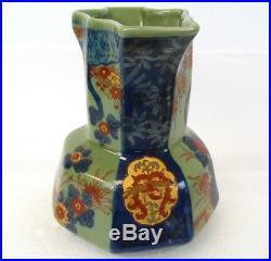 Vintage Ironstone Pottery Stoneware Cherry Blossom Bonsai Pitcher & Basin Bowl