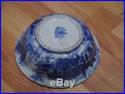 Vintage Ironstone blue pitcher and wash basin bowl set 10 inches