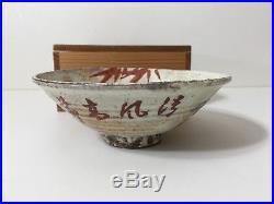 Vintage Japanese Art Pottery Chawan Tea Bowl withOriginal Box, Signed, 5 3/4 Dia
