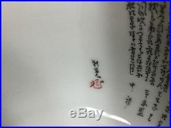 Vintage Japanese Kutani Pottery Gilded Hand-Painted Tea Bowl By Gakuyou, 4 3/4