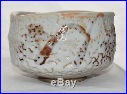 Vintage Japanese Pottery Tea Bowl Chawan Oni Hagi Ware Ceremony Artist Sgn