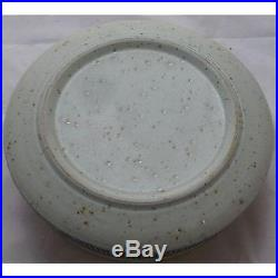 Vintage Japanese Studio Pottery Covered Bowls A Pair