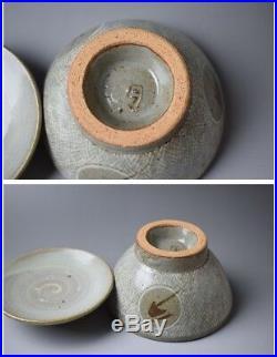 Vintage Mashiko Yaki Ware Pottery Zogan Chawan Bowl Cup Shimaoka Tatsuzo