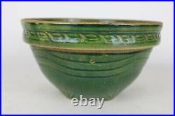Vintage McCoy Pottery 10 Kitchen Green Glaze Sunrise Yellow Ware Mixing Bowl