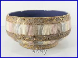Vintage Mid Century MCM Italian Art Pottery Bowl Aldo Londi for Bitossi Seta