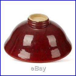 Vintage Red Sang De Boeuf Glazed Studio Pottery Bowl 20th C