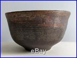 Vintage Toshiko Takaezu Pottery Rice Bowl
